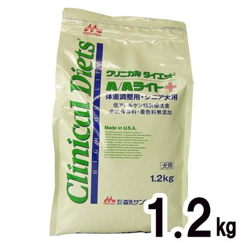 森乳サンワールド 犬用 クリニカルダイエットA/Aライト ドライ 1.2kg【在庫限り】
