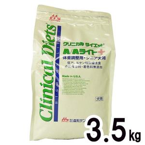 森乳サンワールド 犬用 クリニカルダイエットA/Aライト ドライ 3.5kg【在庫限り】