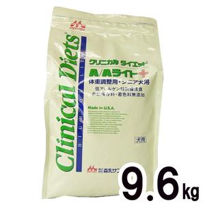 森乳サンワールド 犬用 クリニカルダイエットA/Aライト ドライ 9.6kg【在庫限り】