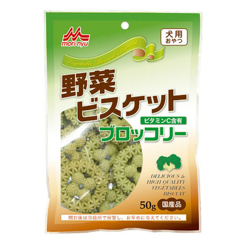 森乳 野菜ビスケット ブロッコリー 50g