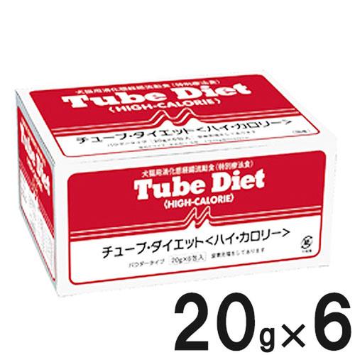 森乳サンワールド 犬猫用 チューブダイエット ハイ・カロリー 20g×6