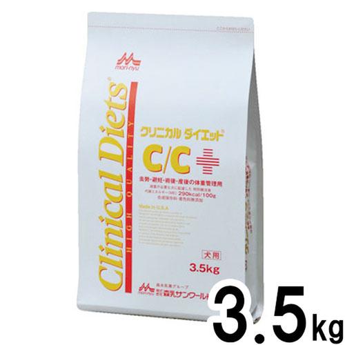 森乳サンワールド 犬用 クリニカルダイエットC/C ドライ 3.5kg【在庫限り】
