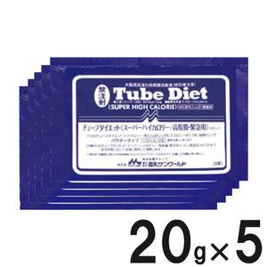 森乳サンワールド 犬猫用 チューブ・ダイエット スーパーハイカロリー/高脂質・緊急用(カケシア) 20g×5包