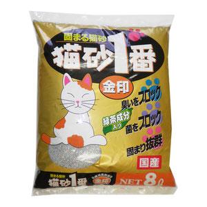 猫砂1番 金印 8L