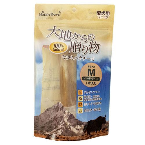 Happy Days(ハッピーデイズ) 大地からの贈り物 ヤクチーズ M 1本入