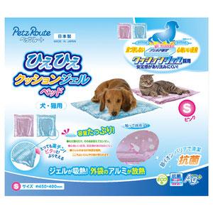 ペッツルート ひえひえクッションジェルベッド 抗菌S ピンク【在庫限り】