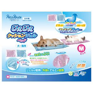 ペッツルート ひえひえクッションジェルベッド 抗菌M ピンク【在庫限り】