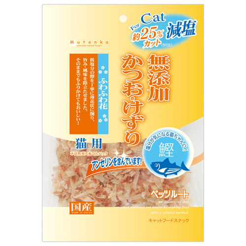 ペッツルート 猫用 無添加減塩かつおけずり ふわふわ花 20g