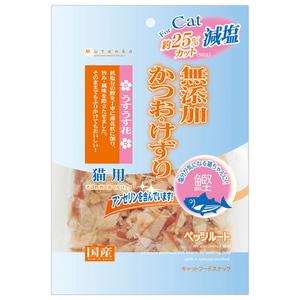 ペッツルート 猫用 無添加減塩かつおけずり うすうす花 20g