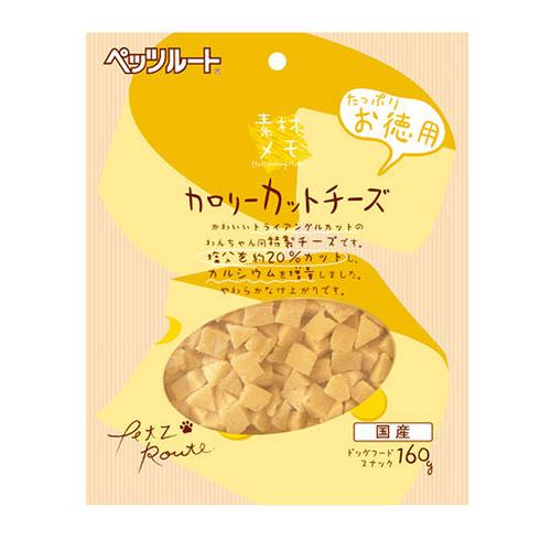 ペッツルート 素材メモ カロリーカットチーズお徳用 160g | ペットゴー