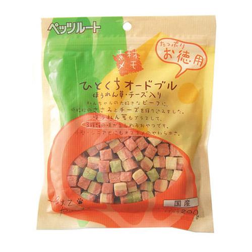ペッツルート 素材メモ ひとくちオードブルほうれん草・チーズ入りお徳用 200g