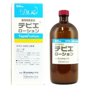 テピエローション 犬猫用 500mL(動物用医薬品)
