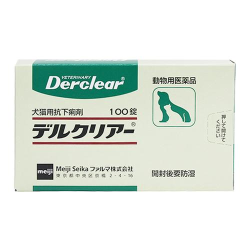 デルクリアー 犬猫用 100錠(動物用医薬品)