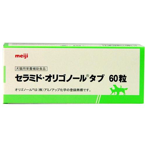 セラミド・オリゴノールタブ 犬猫用 60粒