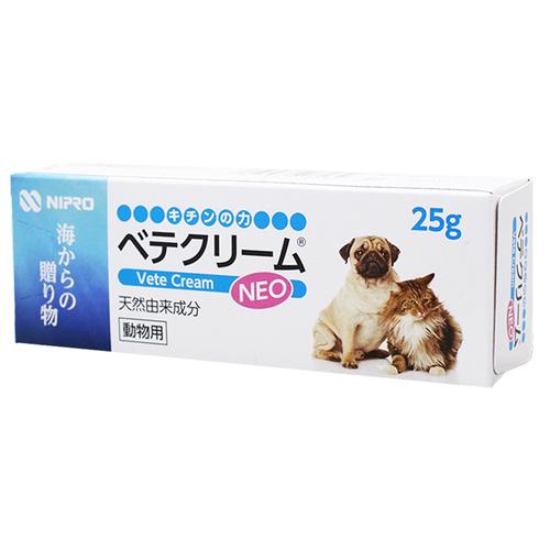 ベテクリームNEO 犬猫用 25g