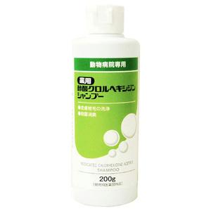 薬用酢酸クロルヘキシジンシャンプー 犬猫用 200g(動物用医薬部外品)