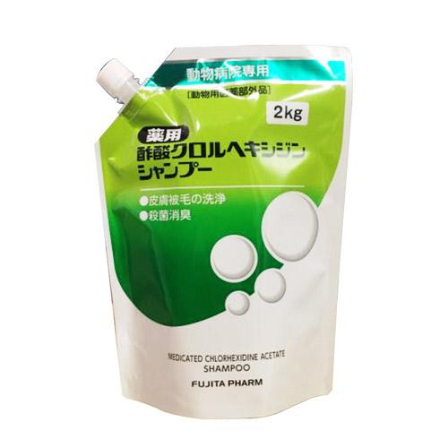 薬用酢酸クロルヘキシジンシャンプー 犬猫用 2kg(動物用医薬部外品)