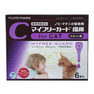 マイフリーガード 猫用 6本(動物用医薬品)