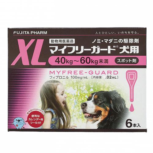 マイフリーガード 犬用 XL 40~60kg 6本(動物用医薬品)