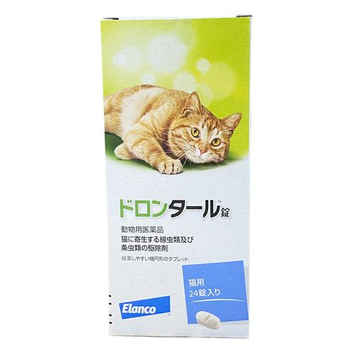 ドロンタール錠 1箱24錠(動物用医薬品)