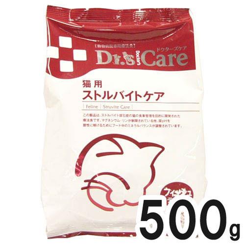 ドクターズケア 猫用 ストルバイトケア ドライ フィッシュテイスト 500g【在庫限り】