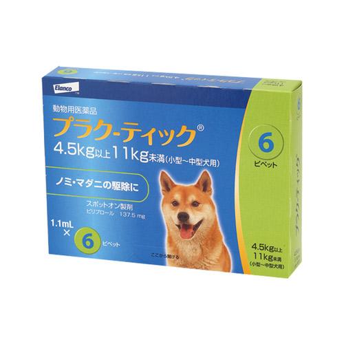 プラク‐ティック 小型~中型犬用 1.1mL 4.5~11kg 6ピペット(動物用医薬品)