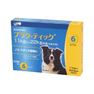 プラク‐ティック 中型犬用 2.2mL 11~22kg 6ピペット(動物用医薬品)
