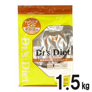 ドクターズダイエット猫用 ハイシニアエイド 老齢猫用 ドライ 1.5kg