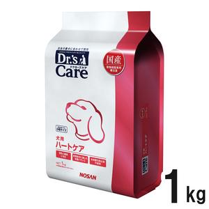 ドクターズケア 犬用 ハートケア ドライ 1kg