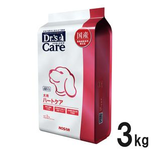 ドクターズケア 犬用 ハートケア ドライ 3kg