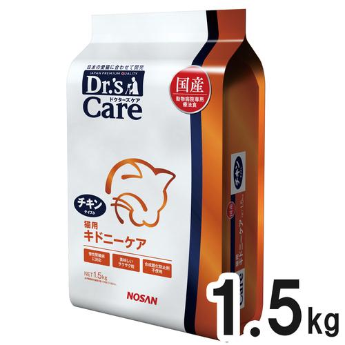 ドクターズケア 猫用 キドニーケア チキンテイスト 1.5kg