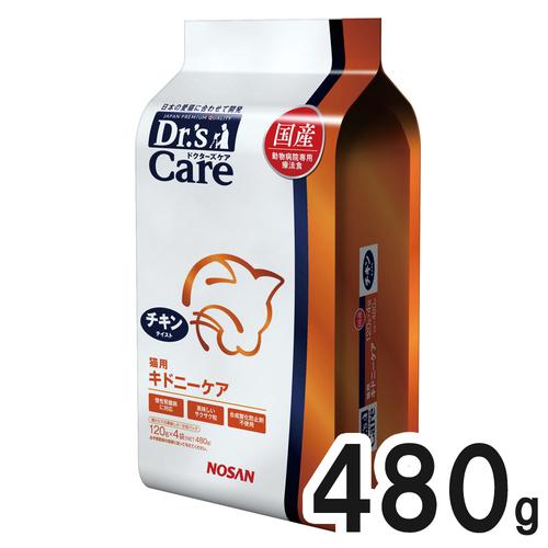 ドクターズケア 猫用 キドニーケア チキンテイスト 480g(120g×4袋)