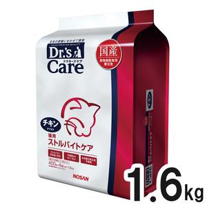 ドクターズケア 猫用 ストルバイトケア ドライ チキンテイスト 1.6kg(400g×4袋)
