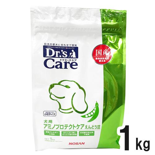 ドクターズケア 犬用 アミノプロテクトケア えんどう豆 1kg