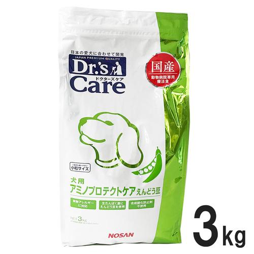 ドクターズケア 犬用 アミノプロテクトケア えんどう豆 3kg
