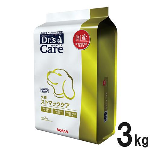 ドクターズケア 犬用 ストマックケア ドライ 3kg