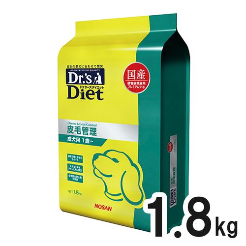 ドクターズダイエット 犬用 皮毛管理 1.8kg
