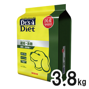 ドクターズダイエット 犬用 避妊・去勢 3.8kg