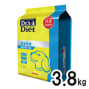 ドクターズダイエット 犬用 体重管理 3.8kg