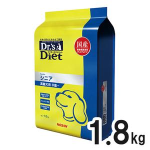 ドクターズダイエット 犬用 シニア 1.8kg