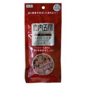 鹿肉五膳 ライト 50g