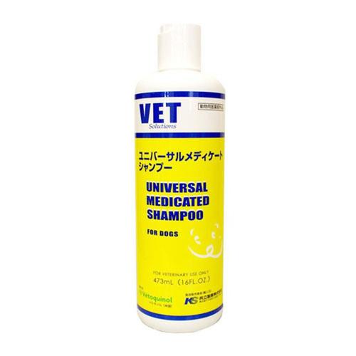 VET Solutions ユニバーサルメ...