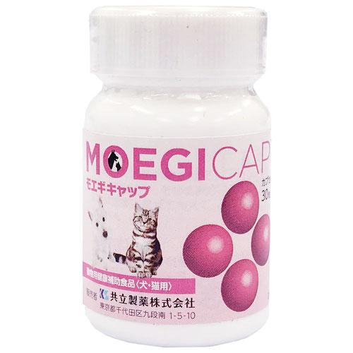 モエギキャップ 犬猫用 30粒