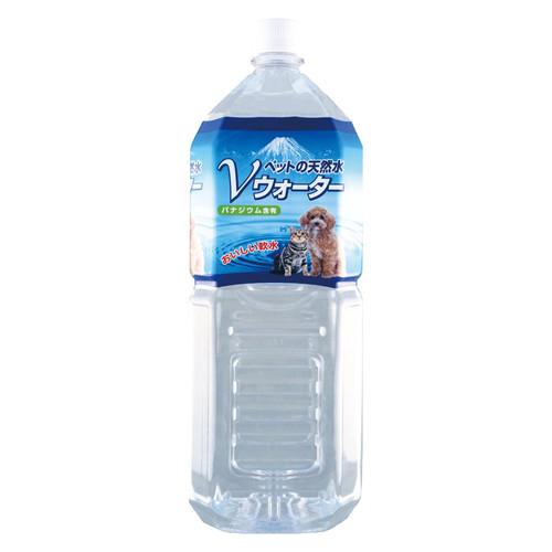 ペットの天然水 Vウォーター 2L