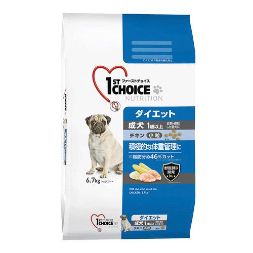 ファーストチョイス 成犬 ダイエット 小粒 チキン 6.7kg