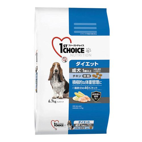 ファーストチョイス 成犬 ダイエット 中粒 チキン 6.7kg
