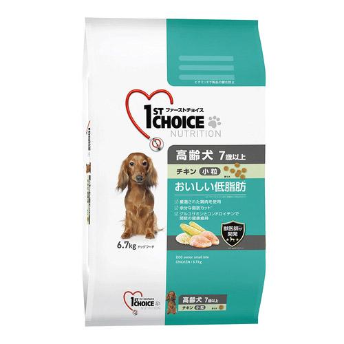 ファーストチョイス 高齢犬 小粒 チキン 6.7kg