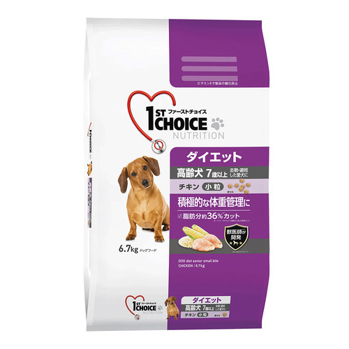 ファーストチョイス 高齢犬 ダイエット 小粒チキン 6.7kg【在庫限り】
