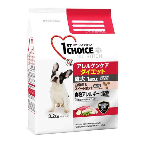 ファーストチョイス アレルゲンケア ダイエット 成犬 小粒 白身魚&スイートポテト 3.2kg