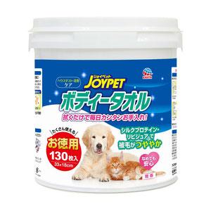 JOYPET(ジョイペット)ボディータオル ペット用 お徳用 130枚